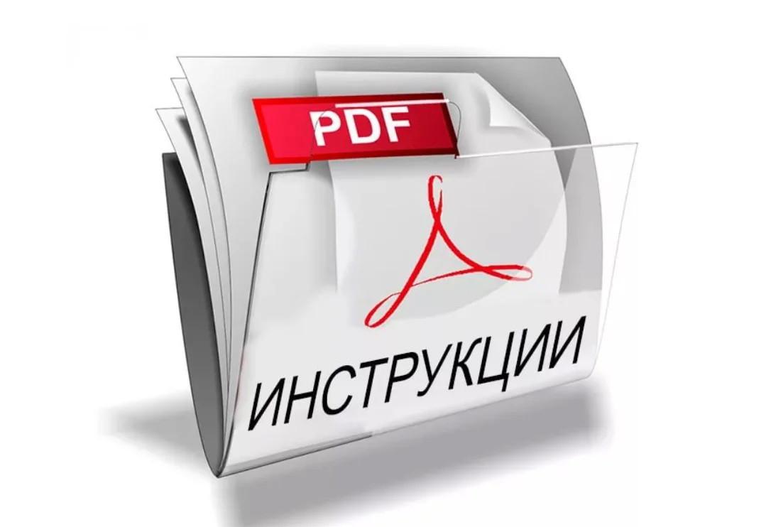 Где искать электронные инструкции по эксплуатации на русском языке?