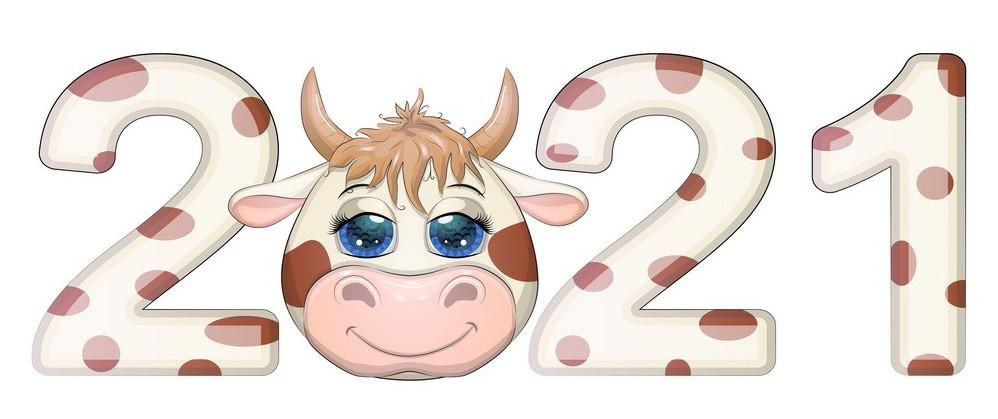 Как наступивший новый год начинать жить с нуля и как это правильно сделать!