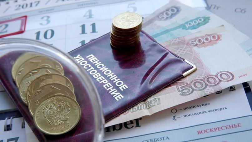 Как увеличить свой доход на пенсии