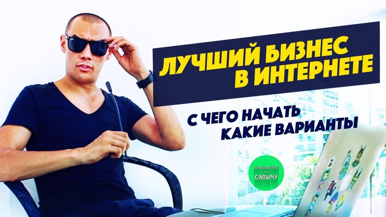 Обучающие курсы Александра Юсупова!