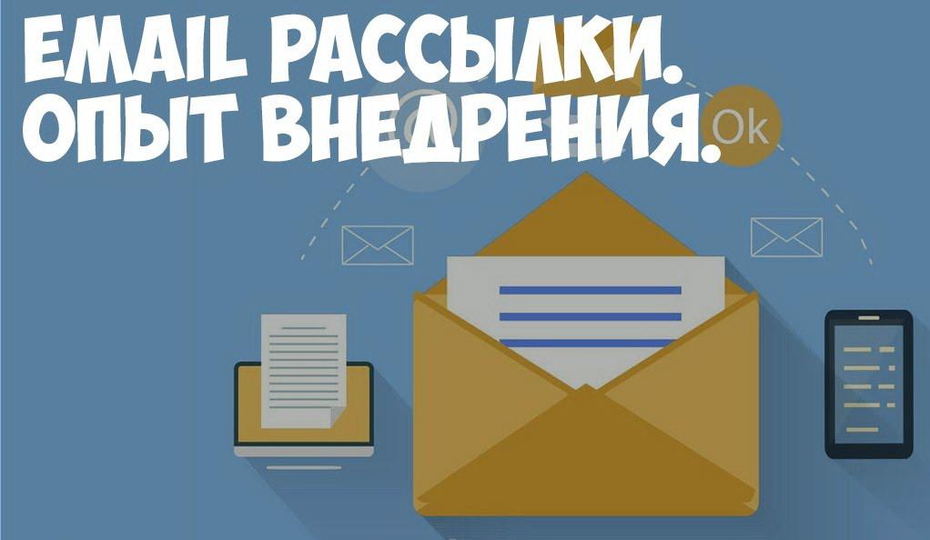 Как Зарабатывать На Партнерских Инфопродуктах, Используя Массовые Email Рассылки