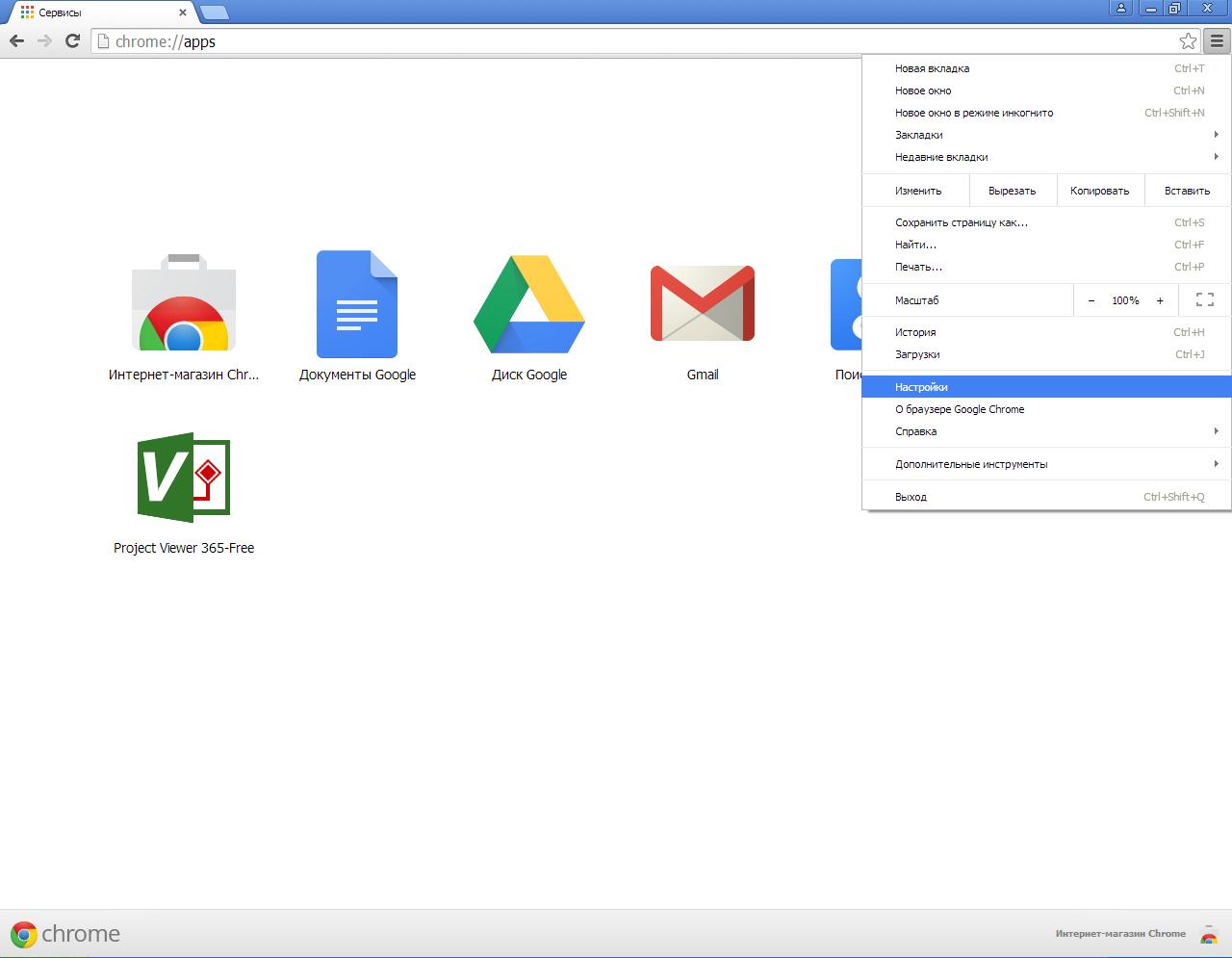 Что делать, если тормозит Google Chrome?