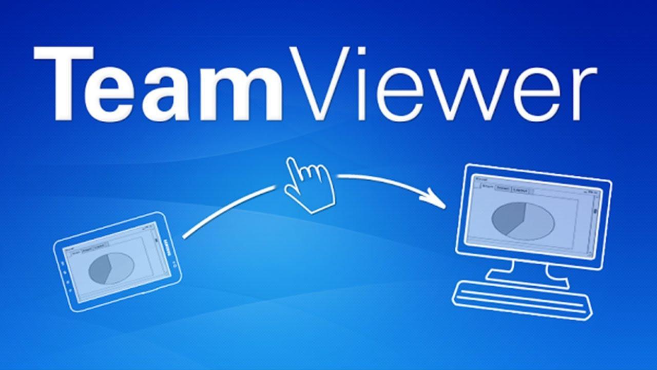 TeamViewer - инструкция как установить