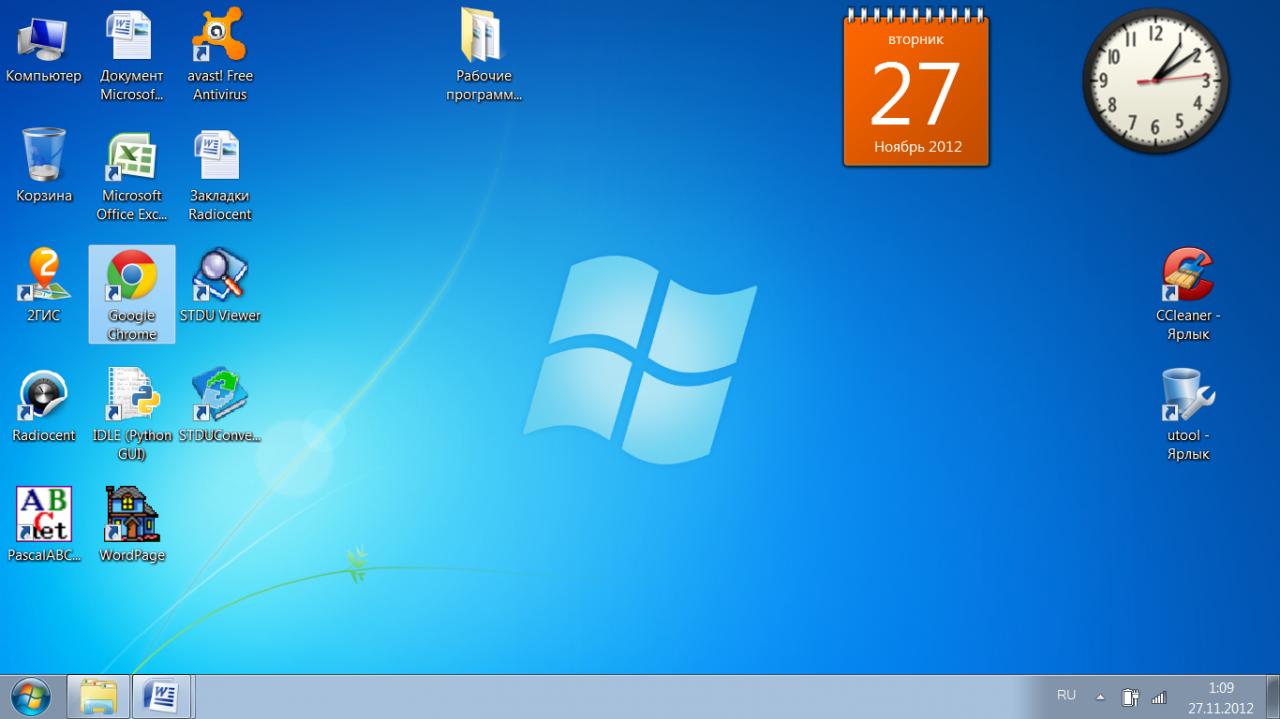 Как сменить обои рабочего стола в Windows